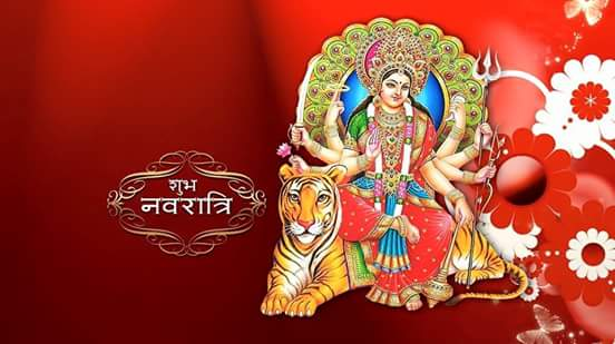 Happy Navratri 'N' Mahanavmi friends..........