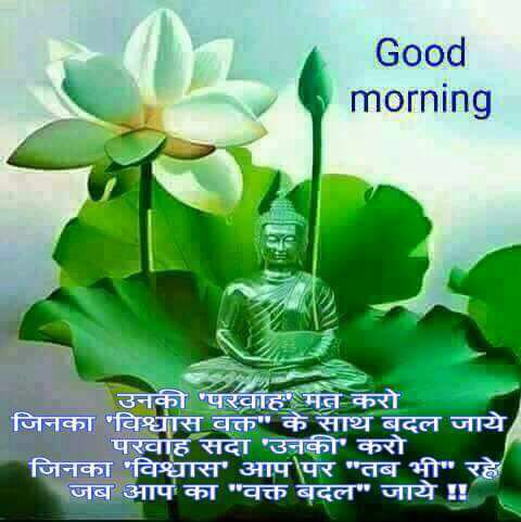 ...........Good morning........